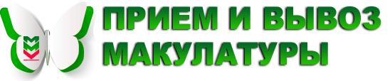Московская Макулатурная Компания Крым - ММК